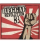 CD Reggae Revolution 3 - Christafari